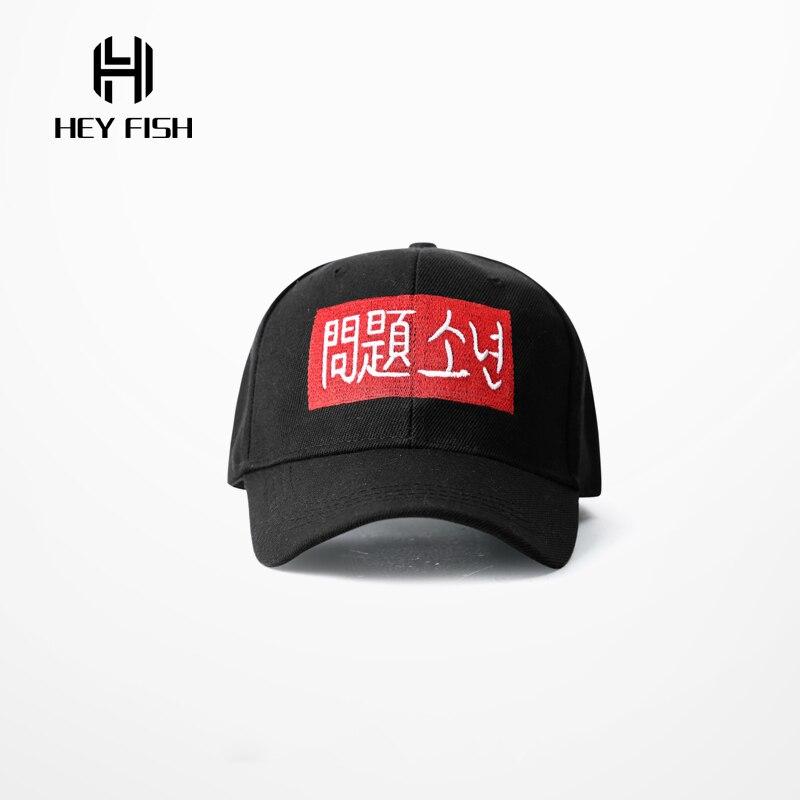 Prix pour HEY POISSONS New Hip Hop De Mode Chinois Conception Snapback Chapeau Hommes Casquette de baseball Noir Broderie Chapeau
