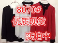 2015 New Autumn Women Slim Full Sleeve Chiffon Shirts Blouse Shirt White Black Red 8070