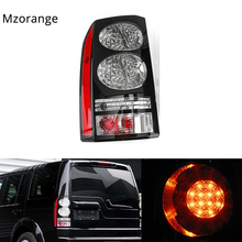 MIZIAUTO 1 Pair Tail Rear Light LED for LAND ROVER DISCOVERY 3 4 2004-2014 Brake Turn Signal Lamp LB-D4-028+RES Left Right