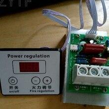 10000W thyristor super high power electronic digital regulator, dimming, speed r