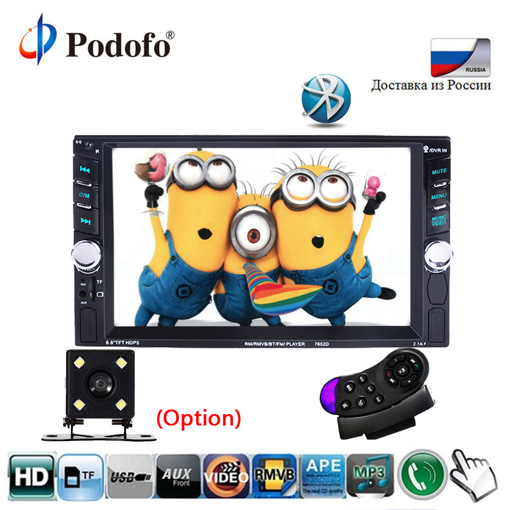 Podofo 2 Din 6.6 Touch screen Car audio Auto Audio Player Bluetooth hands free rear with view camera autoradio Stereo FM/Audio podofo 2 din car radio 6 6 lcd touch screen car audio 12v auto radio player with bluetooth fm rear view camera autoradio stereo