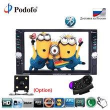 Podofo 2 DIN 6.6 «сенсорный экран автомобильного аудио Авто Аудио плеер Bluetooth Hands Free сзади с вида Авторадио стерео FM/аудио