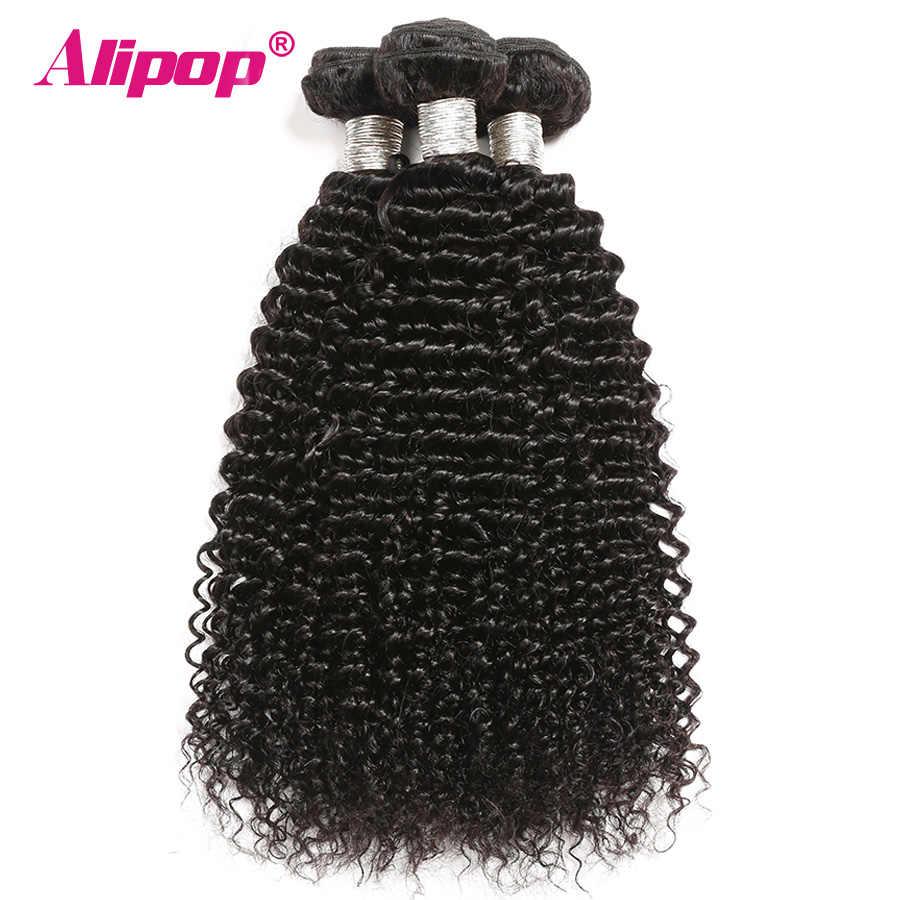 Кудрявые пучки вьющихся волос 100% человеческие волосы переплетения пучки бразильских локонов переплетения 3/4 пучки наращивание Alipop Remy