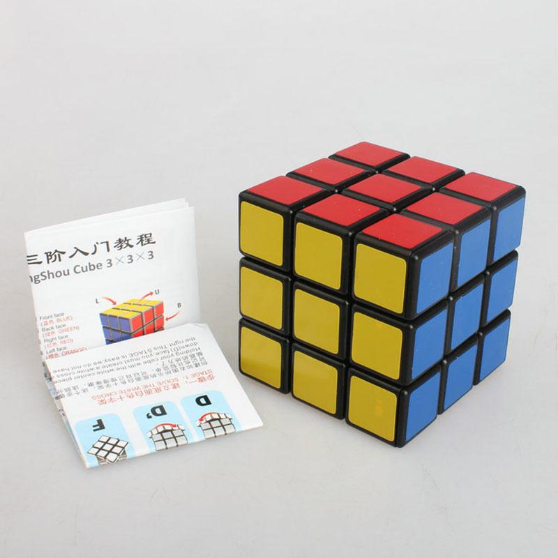 magic cube 3x3x3 (3)