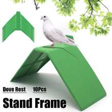 10Pcs Birds Accessoires Pigeons Doves Rest Stand Parrot Cages Holder Frame Dwelling Perch Pigeons Supplies(China)