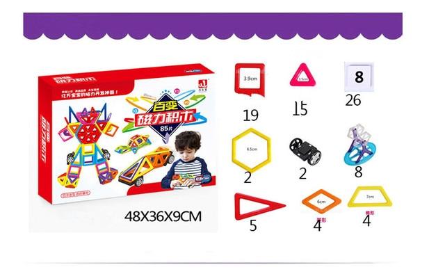 F17336 85 ШТ. Магнитная Головоломка Кирпича Автомобиля Игрушки, Детские Развивающие Игрушки 3D DIY Здания Головоломки Доска Модель Для Детей Игрушки