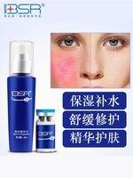 face lifting serum skin care anti aging wonder essence charm liquid anti wrinkle serum of youth organic cosmetic