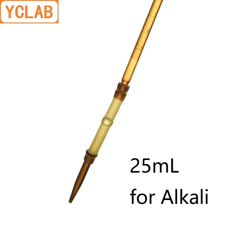 YCLAB 25mL Burette With Rubber Tubing Connection Brown Amber Glass Head And Tip For Alkali Class A Lab Chemistry Equipment