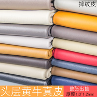 The First Layer Of Leather Sofa Bed Car Leather Fabric Cattle Milled Leather