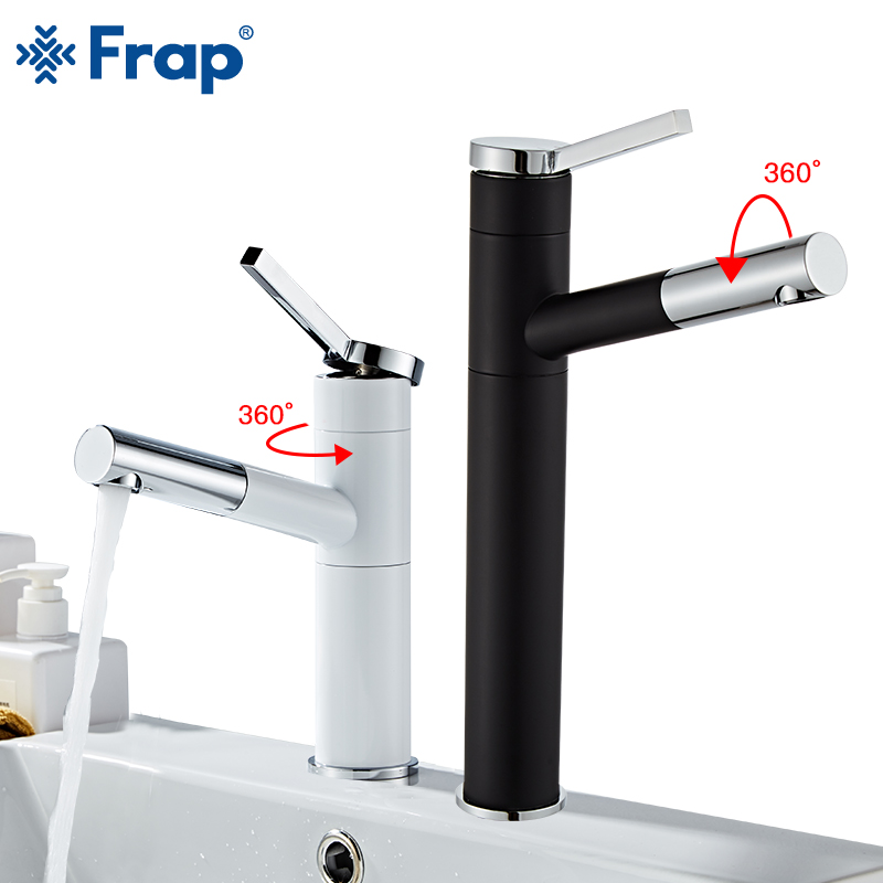 FRAP Basin Faucet Pull Out Bathroom Basin Sink Faucet Single Handle Waterfall Faucet Cold and Hot