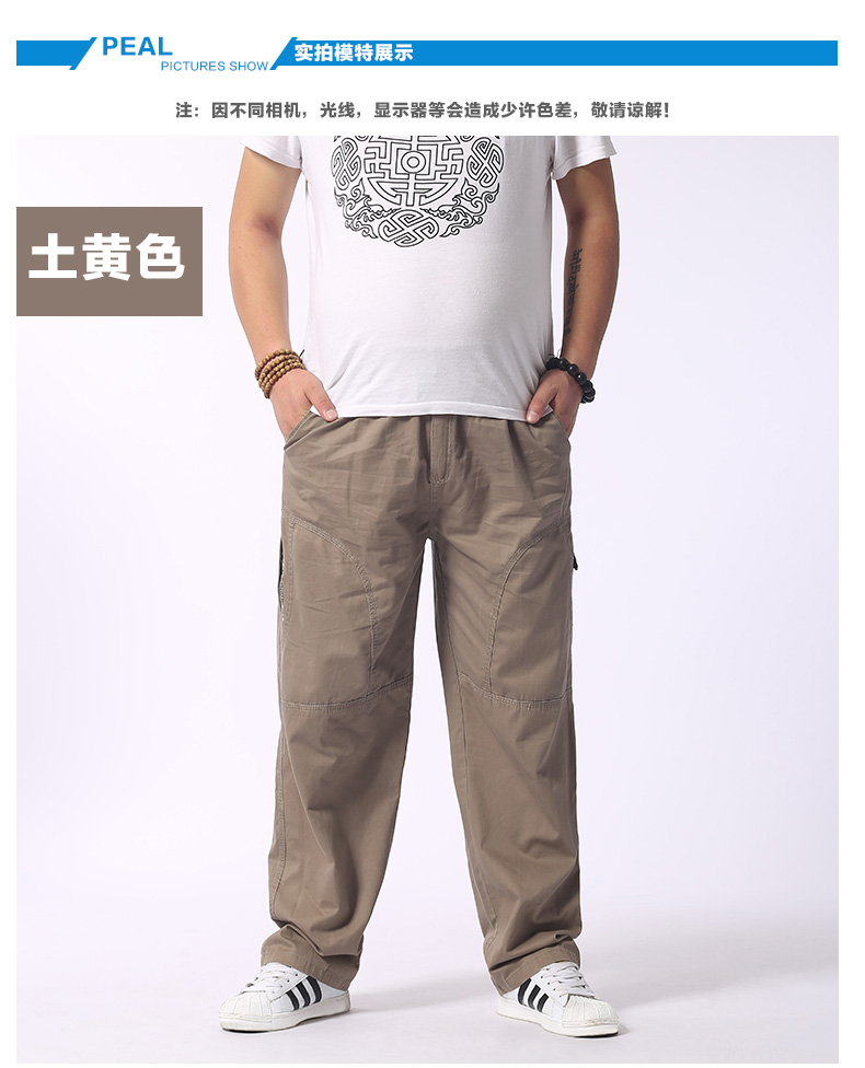 Man Loose Fitting Cargo Pants Yellow Black Gray Khaki  Overall For Mens Cotton Comfort Trousers Elastic Waist Pant American Apparel (3)