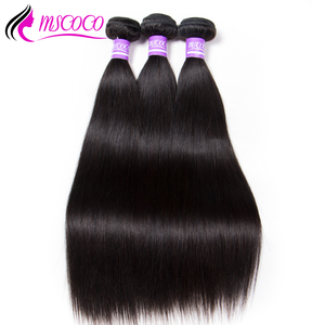 Mscoco Straight Hair Bundles Brazilian Hair Weave Bundles Human Hair Extensions Remy Hair 3 Bundles 10-30 inch Natural Color(China)
