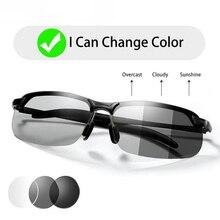 Фотохромные солнцезащитные очки мужские поляризованные очки Хамелеон для вождения мужские Меняющие цвет солнцезащитные очки день ночное видение очки для вождения