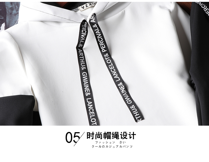 Casual-Tracksuit-Men-Sweatshirts-Slim-Men-Set-Pants-Suits-Solid-Long-Sleeved-Male-Clothing-Hoodie-Pants (5)