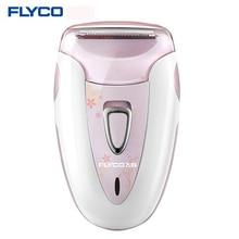 Flyco Профессиональный Перезаряжаемые Леди Бритвы Ногу устройство удаления волос женский эпилятор электрический станок для бритья выскабливание FS7209