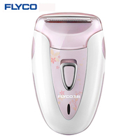 Flyco Professional Rechargeable Fashion Lady Shaver Hair Removal Device Female Epilator Electric Shaving Scraping FS7209