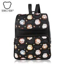 Новая мода печати сова рюкзак высокое качество искусственная кожа женские сумки 2017 в духе колледжа Школа Книга сумка