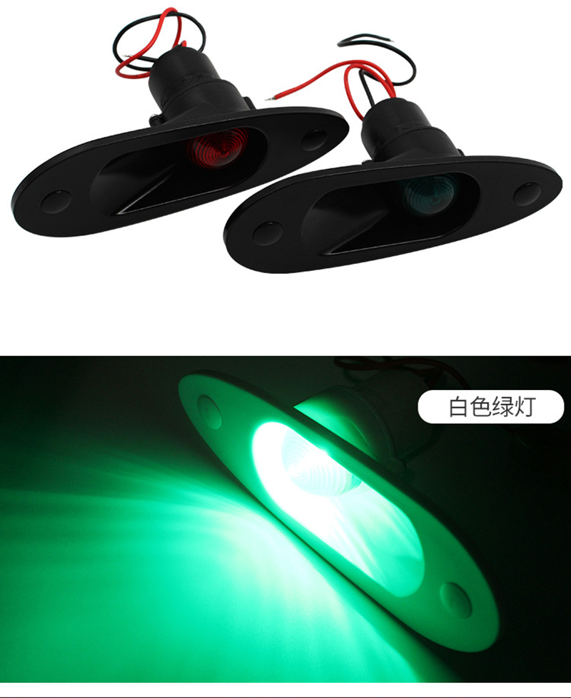 Image 4 - Marine Boat Yacht LED Navigation Light Red Green Port Light Starboard Light 12V DC-in Marine Hardware from Automobiles & Motorcycles