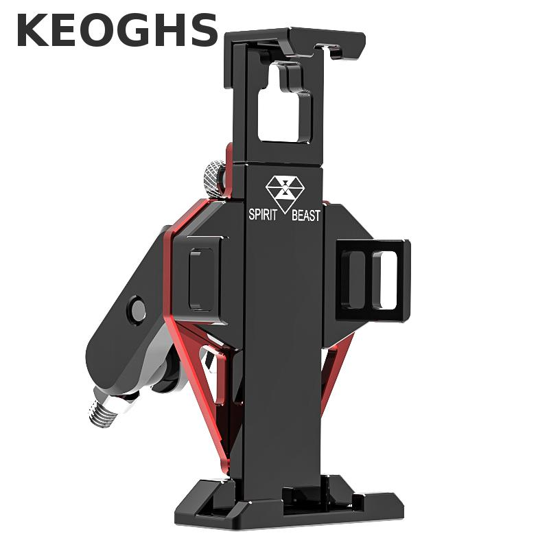 Keoghs Motorcycle Phone/gps Hold/holder/bracket/adapter All Cnc High Quality For Motorbike Motocross Honda Kawasaki Dirt Bike universal cell phone holder mount bracket adapter clip for camera tripod telescope adapter model c