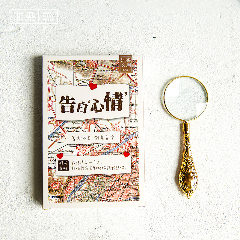 30 Pcs/Set Creative Confessions Mood Postcard /Greeting Card/Message Card/Birthday Letter Envelope Gift Card