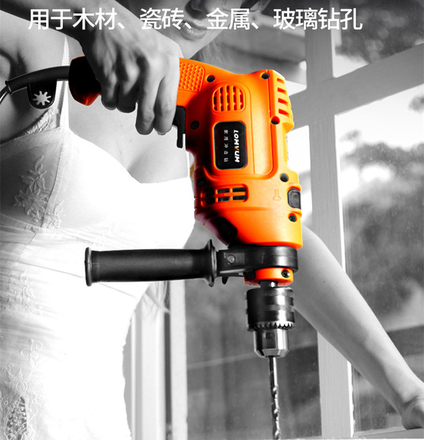 LongYun electric drill household impact drill 220v multi-function pistol drill wall screwdriver gun light hammer powder tools 2