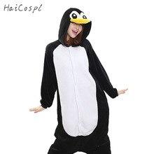 ペンギン着ぐるみカバーオール女性パジャマ大人全体動物コスプレ衣装 Sleepsuit フランネルマスコットパーティー冬暖かいパジャマ