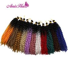 Amir Water Wave Ombre Synthetic Braids Hair Bulk Freetress A