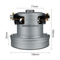 High Quality Copper Core 1200W Vacuum Motor For Midea Philips Electrolux Haier Etc Vacuum Cleaner Replacement