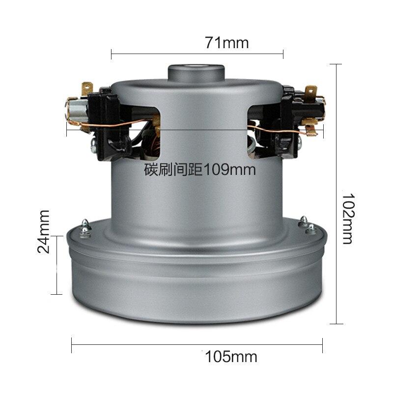 Moteur à vide 1200 W à noyau de cuivre de haute qualité pour midea Philips electrolux Haier Etc. pièces de rechange pour aspirateur