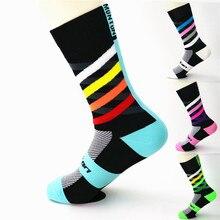 Унисекс уличные спортивные носки для бега и велоспорта, велосипедов, баскетбола, футбола, альпинизма, туризма, кемпинга, носки для мужчин и женщин