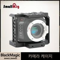 SmallRig Cage for BMMCC/BMMSC/Blackmagic Micro Cinema Camera/ Blackmagic Micro Studio Camera Cage 1773