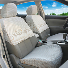 O SHI CAR Custom Car Seat Cover Thickened Lace Material Five-seat Covers Half A Pack Special for Volkswagen Golf