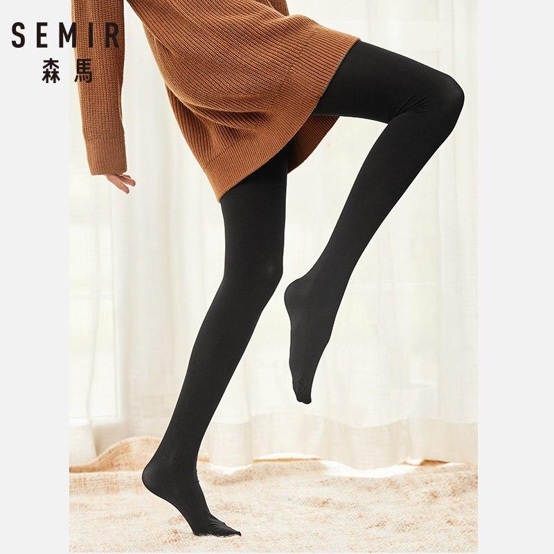 SEMIR Women 120 Denier Leggings Matt Opaque 120D Seamless Winter Warm Women's Nylon Footed Leggings