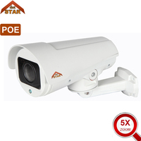 Stardot Security IP Camera 2MP Outdoor Waterproof CCTV Camera P2P Motion Detection Email Alert ONVIF Dome IP PTZ Camera POE