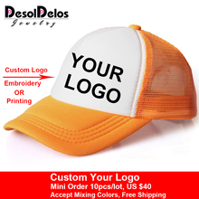 Factory Price! Free Custom LOGO Design Cheap 100% Polyester Men Women Baseball Cap Blank Mesh Adjustable Hat Adult Children Kids 1pc 7 inch remote control switch searching light car spot light 50w led search light 12v for boat auto hunting working lamp