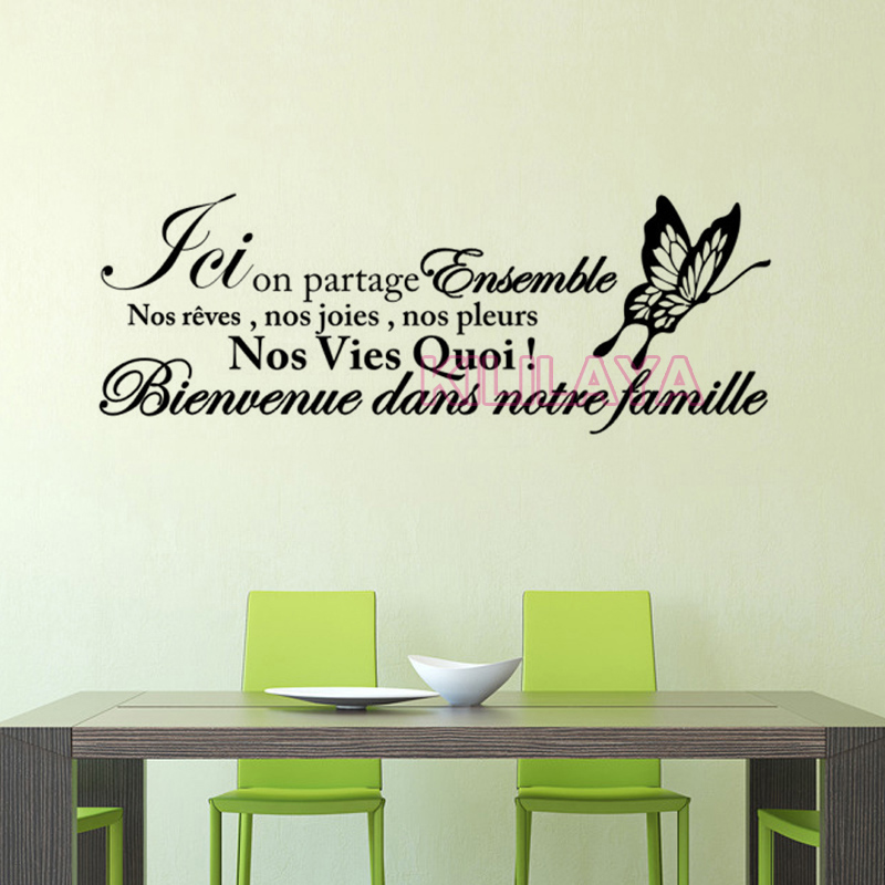 Grand stickers muraux citations de la famille wall decals for Autocollant mural chambre bb
