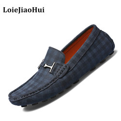 2016 new fashion men high quality genuine leather loafers luxury brand casual flats lazy shoes moccasins.jpg 250x250