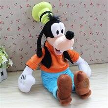 Frete grátis 50cm 19.7 goofy goofy goofy cão de pelúcia animais de pelúcia menino brinquedos para crianças brinquedos