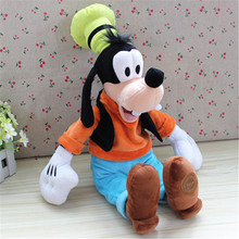 Free shipping 50cm 19.7'' Original Mickey Mouse Clubhouse Goofy Dog Stuffed animals Plush Boy Toys for Children Brinquedos