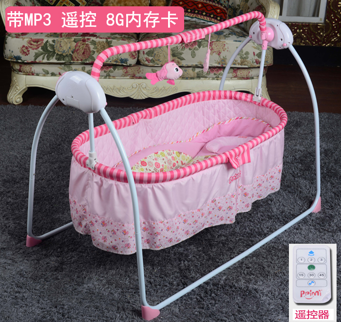 Mother & Kids ... Baby Furniture ... 32282188356 ... 3 ... Hot Sale Baby Intelligent Electric Rocking Chair Electric Crib Baby Bed Electric Swing Baby Bed Modern Rocking Chair ...