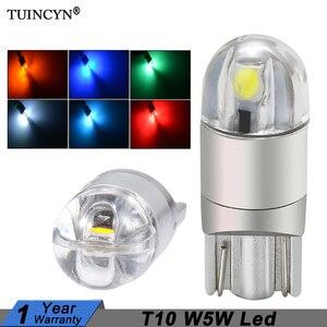 TUINCYN 2 шт. T10 W5W 194 Автомобильная Лампа Led зазор сигнала света оранжевый/белый/синий/зеленый/красный/голубой/фиолетовый