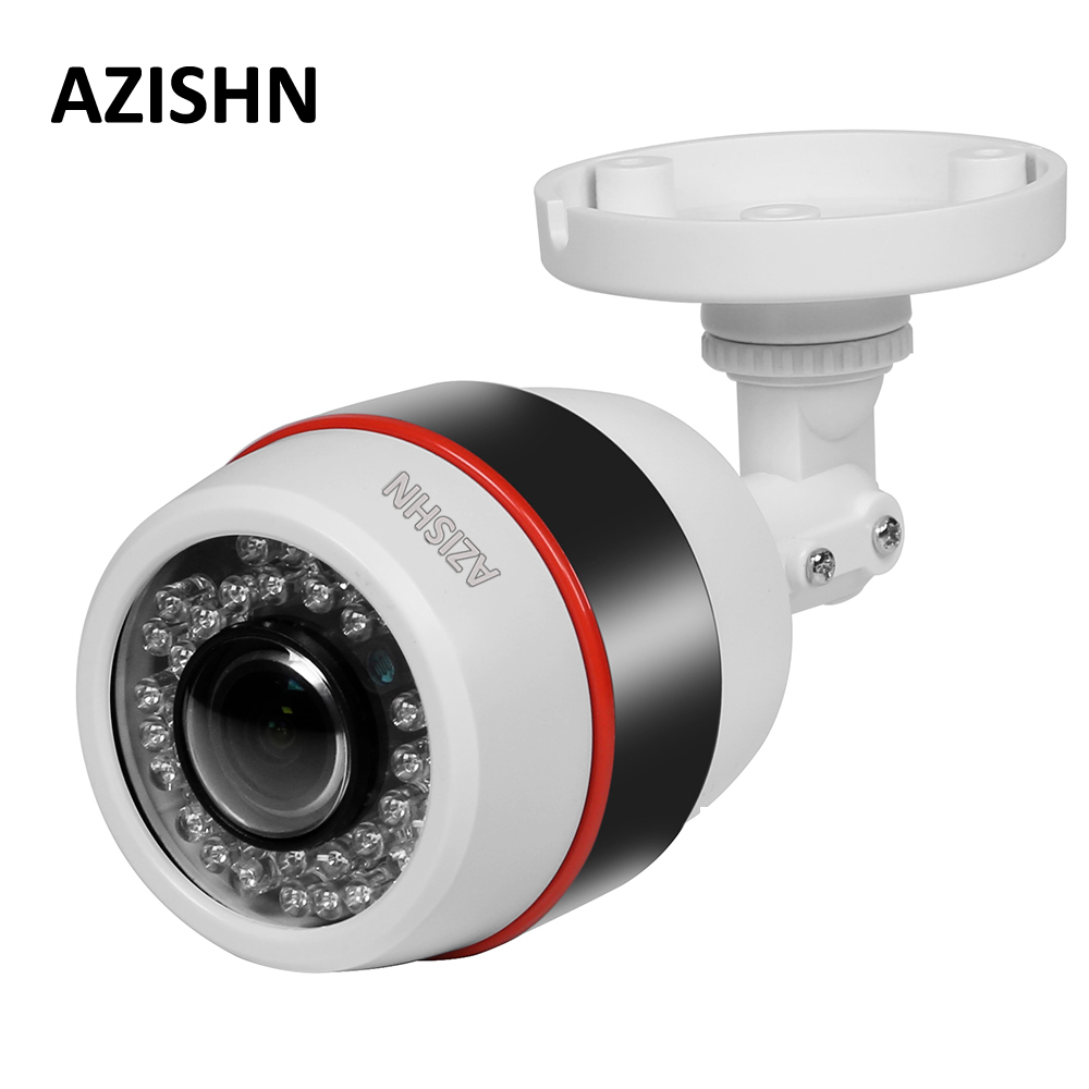 AZISHN Panoramic IP Camera Waterproof 2.0 MP 1080P Wide Angle 1.7MM Lens Motion Detect RTSP HI3516C CCTV Camera DC 12V/PoE 48V