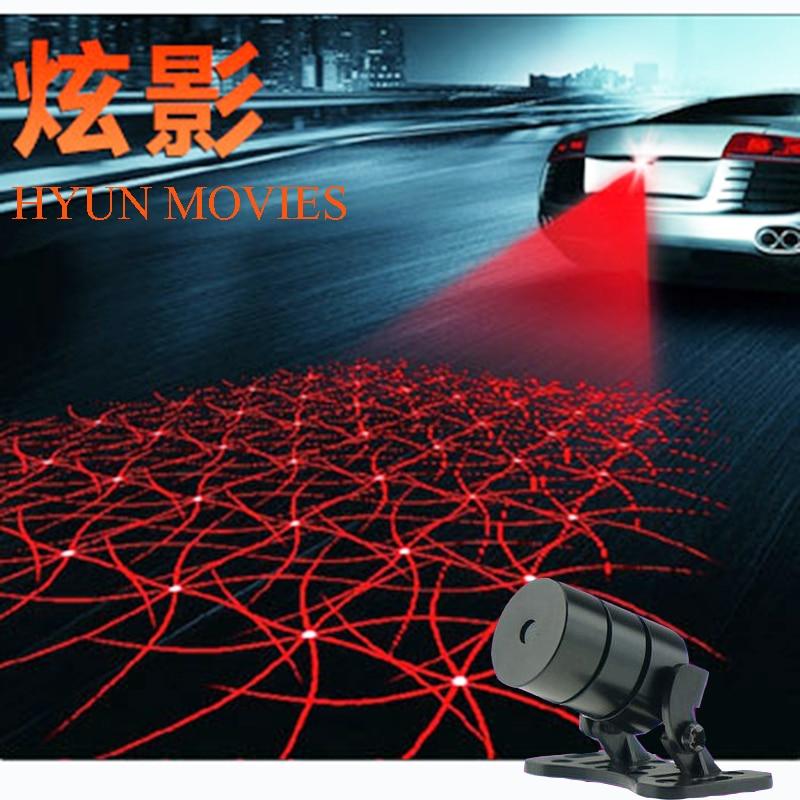 Universal Car Anti Collision Laser Fog Lamp AUTO Anti Fog