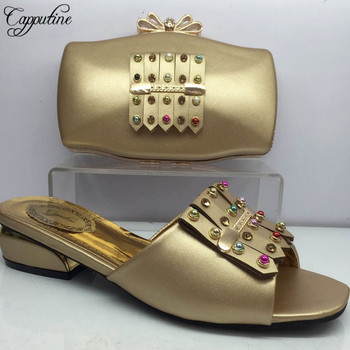 Capputine Gold Color Decorated With Rhinestone Party Shoes And Bag Set African Low Heels 4CM Women Shoes And Bag Set BL985C