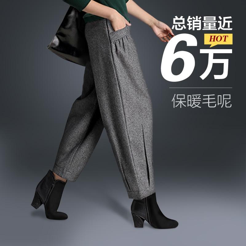 Woolen   Pants     Wide     Leg     Pants   2019 Autumn and Winter High Waist Harem   Pants   Fashion   Pants   Nine Points Casual Bloomers