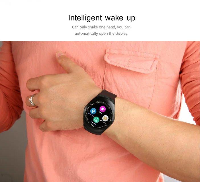 Intelligent Wakeup Call