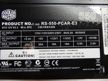 550 Вт пик 650 Вт электропитание ПК, 650 Вт ультра 400W500W Universal Desktop Power