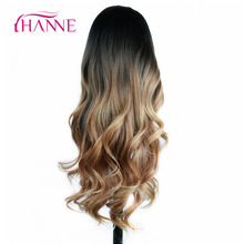 HANNE Long Ombre Brown Blonde High Density Heat Resistant Synthetic Wig For Black/White Women Glueless Wavy Cosplay Hair Wig