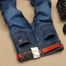 Lgnacelee deep blue and thin men's jeans slim straight male Korean men's trousers 810 Large size