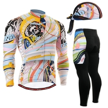 Life on Track 2017 long sleeved sport suit jacket hooded cardigan trousers belt cushion sports set